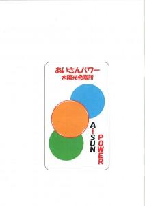 20130403105541_00001